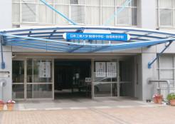 日本工業大学駒場中学高等学校