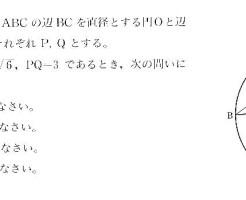 体系数学中2図形